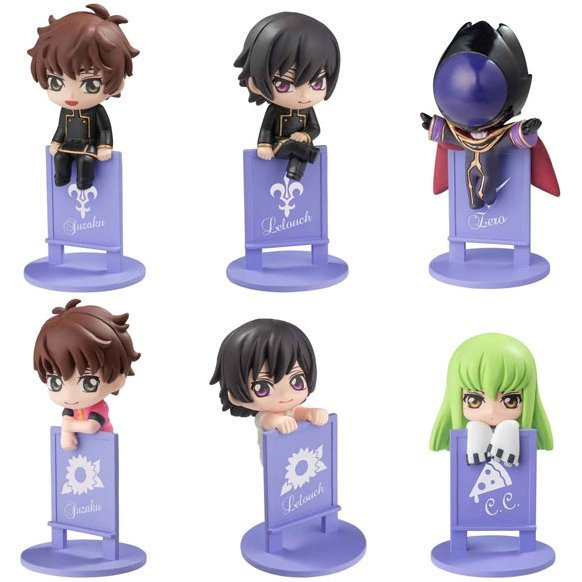 Ochatomo Series Code Geass Lelouch of the Rebellion All Right! I Will Get on! That Cup! (Set of 8 pieces)