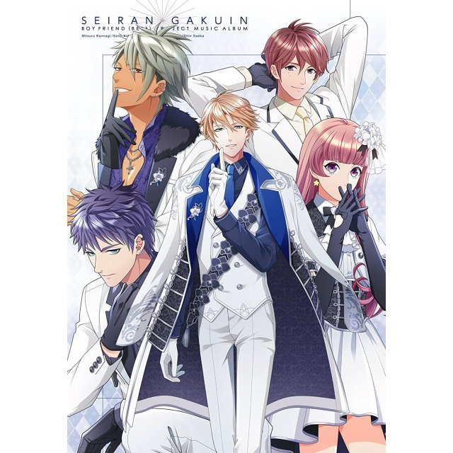Boyfriend (Kari) Project Music Album Seiran Gakuin