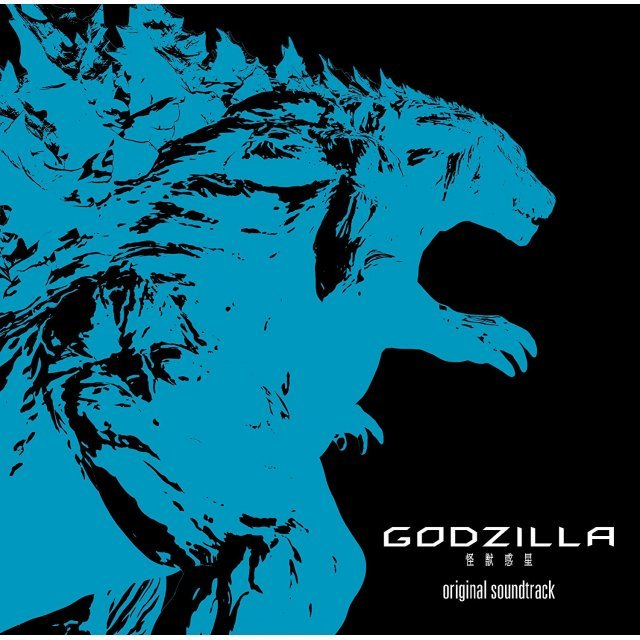 Godzilla: Planet Of The Monsters Original Soundtrack