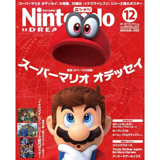 Nintendo Dream December 2017 - Issue