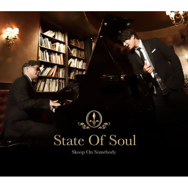 State Of Soul [2CD Limited Edition]