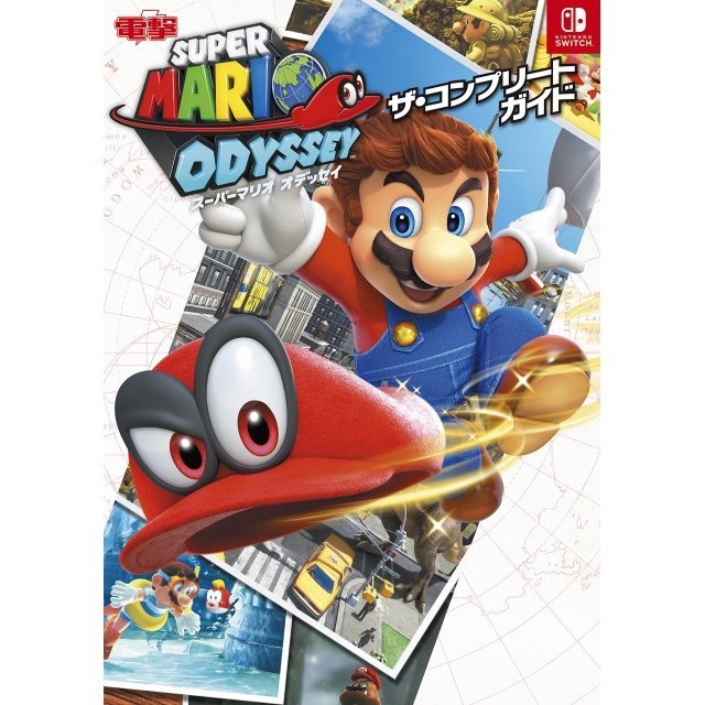 Super Mario Odyssey The Complete Guide