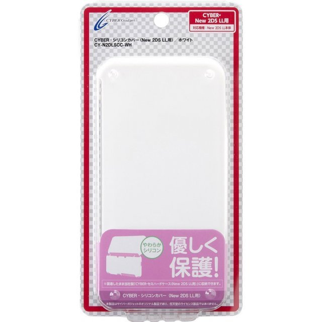 CYBER · Silicon Cover for New 2DS LL (White)