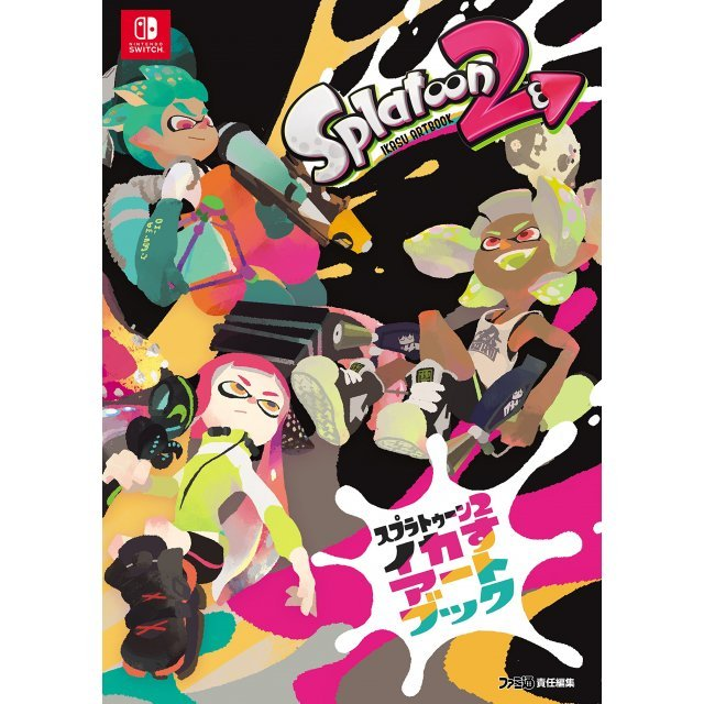Splatoon 2 Art Book