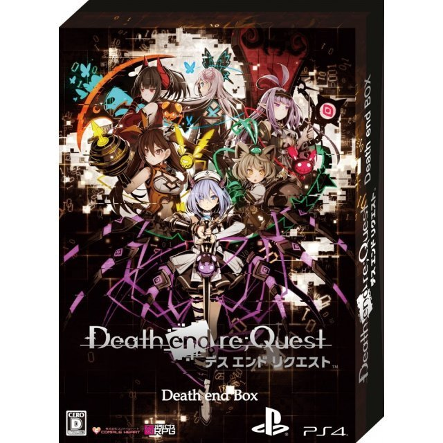 Death end re;Quest (Death end Box) [Limited Edition]