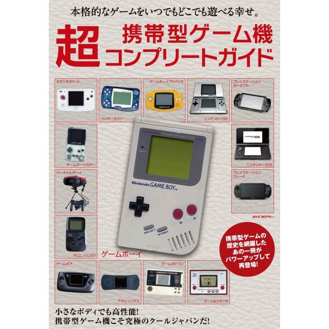 Complete Guide to Handheld Consoles