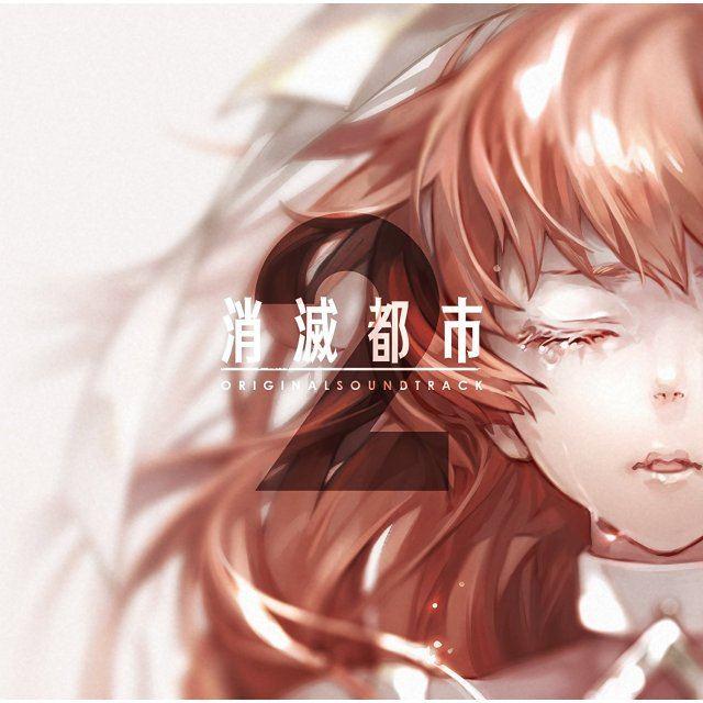 Shometsu Toshi Original Soundtrack 2