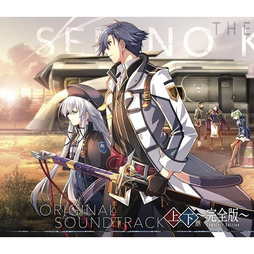 The Legend Of Heroes: Trails Of Cold Steel 3 Game Original Soundtrack Complete Edition