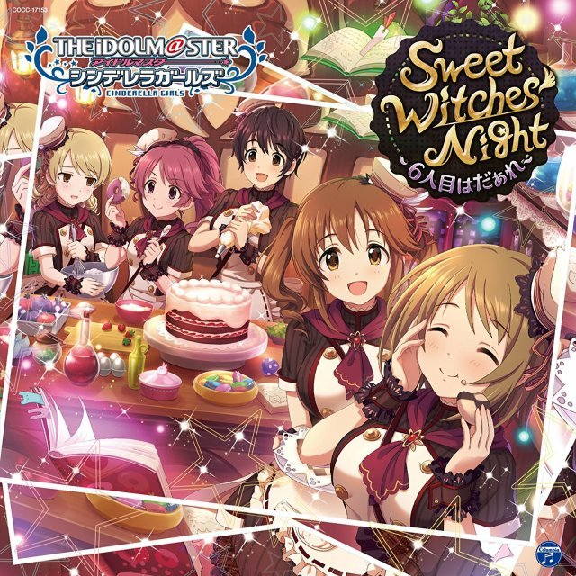 Idolmaster - Sweet Witches Night (The Idolm@ster) Cinderella Girls Starlight Master Ninme Wa Dare