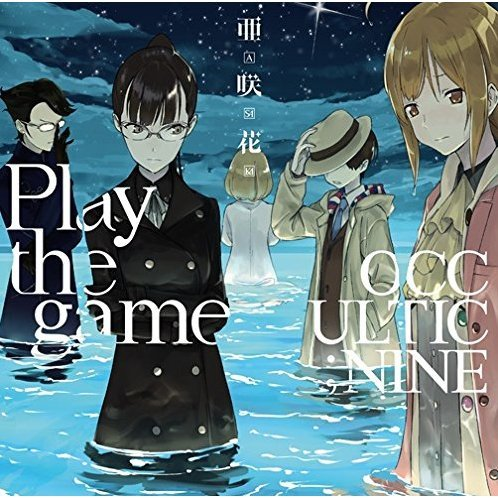 Play The Game [Occultic Nine Edition]