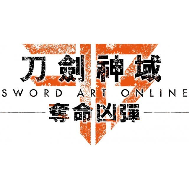 Sword Art Online Fatal Bullet (Chinese Subs)