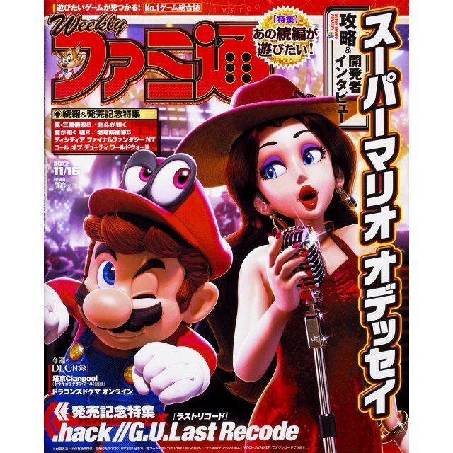 Weekly Famitsu No. 1509 (2017 11/16)