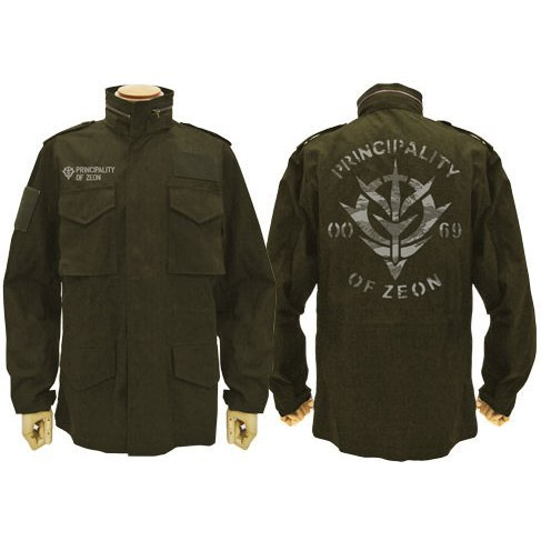 Mobile Suit Gundam - Principality Of Zeon M-65 Jacket Moss (L Size)