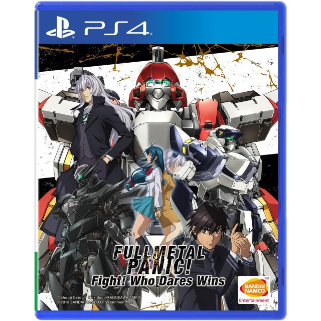 Full Metal Panic! Fight! Who Dares Wins (English Subs)