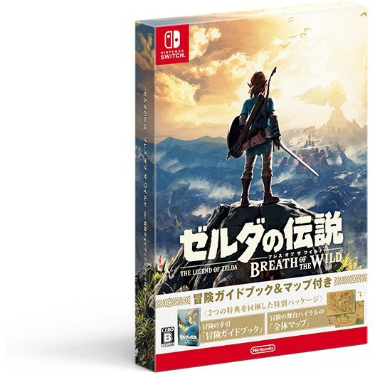Legend of zelda breath of the wild guidebook world map limited the legend of zelda breath of the wild guidebook world map limited edition gumiabroncs