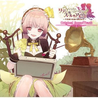 Atelier Lydie And Suelle Original Soundtrack