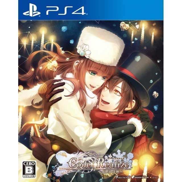 Code:Realize - Shirogane no Kiseki