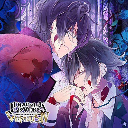 Diabolik Lovers Do S Kyuketsu Cd Versusiv Vol 4 Reiji