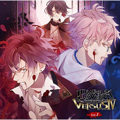 Diabolik Lovers Do S Kyuketsu Cd Versusiv Vol 1 Ayato Vs