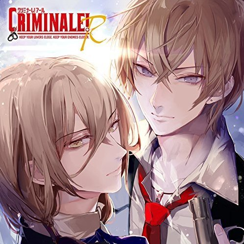 Karera To 24 Jikan De Shinjitsu Wo Abaku CD Criminale R Vol 4 Gerardo &  Fantasma