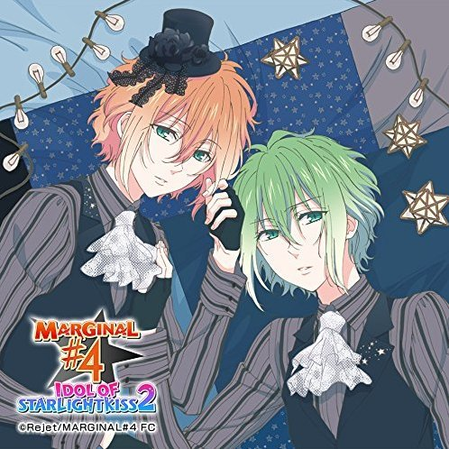 Kimi No Heart Ni Kiss Wo Todokeru CD: Idol Of Starlight Kiss 2 - Vol.2 L & R