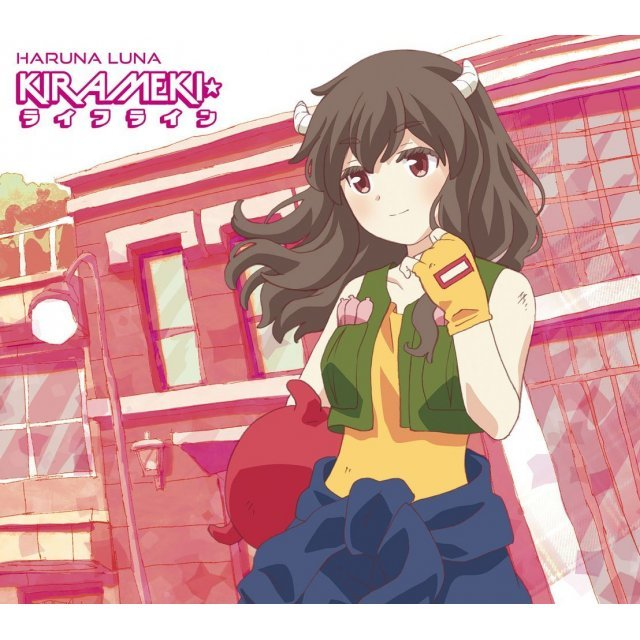 Kirameki Lifeline [CD+DVD Limited Anime Edition]