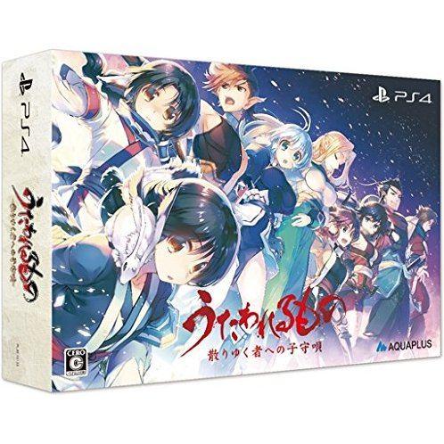 Utawarerumono: Chiriyuku Mono e no Komoriuta (Premium Edition) [Limited Edition]