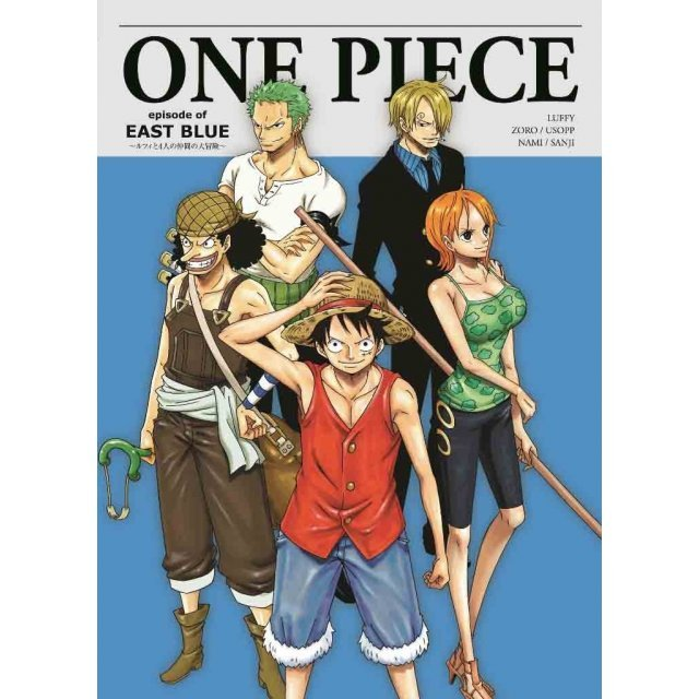 One Piece Episode Of East Blue-luffy To 4 Nin No Nakama No Dai Bouken!! [Limited Edition]