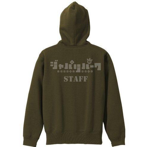 Kemono Friends - Japari Park Zippered Hoodie Moss (L Size)