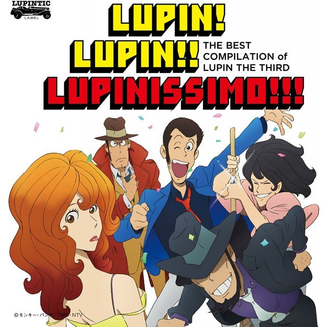 Lupin! Lupin!! Lupinissimo!!! - The Lupin The Third Best Of Compilation [CD+DVD Limited Edition]