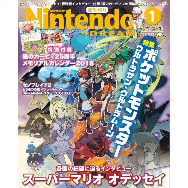 Nintendo Dream January 2018 Issue - Pokemon Ultra Sun