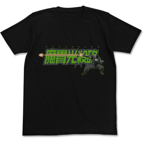 Dragon Ball Z - Piccolo Special Beam Cannon T-shirt Black (S Size)