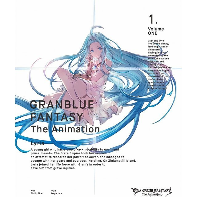 Granblue Fantasy The Animation Volume 1 [Limited Edition]