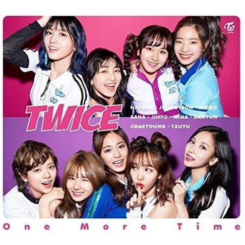 One More Time [CD+DVD Limited Edition Type B]