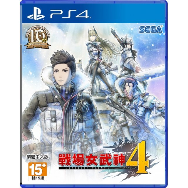 Valkyria Chronicles IV (Chinese Subs)