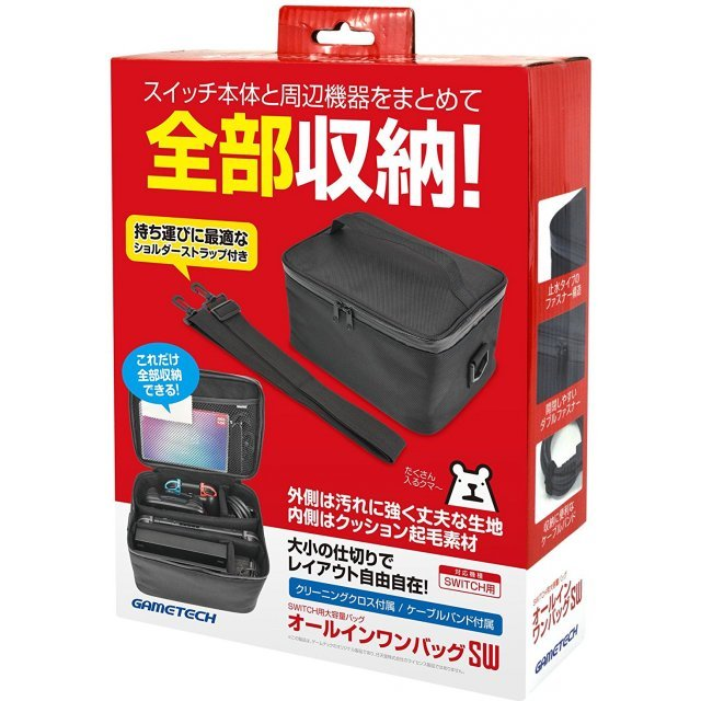 All-in-one Bag for Nintendo Switch
