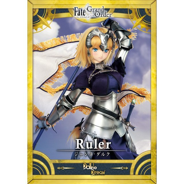 Dollfie Dream Sister Fate/Grand Order 1/3 Scale Fashion Doll: Ruler Jeanne d'Arc