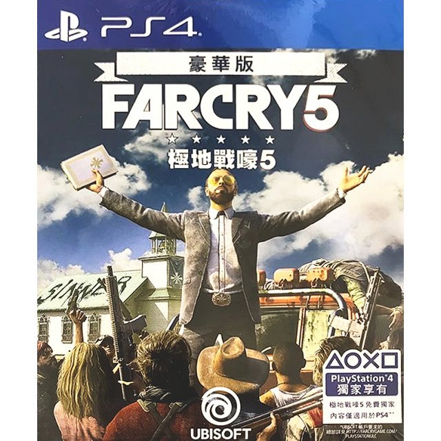 Far Cry 5 [Deluxe Edition] (Chinese)