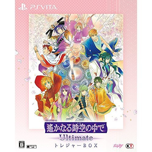 Harukanaru Toki no Naka de Ultimate (Treasure Box) [Limited Edition]