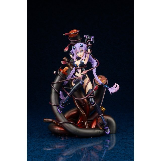 Hyperdimension Neptunia 1/8 Scale Pre-Painted Figure: Purple Heart