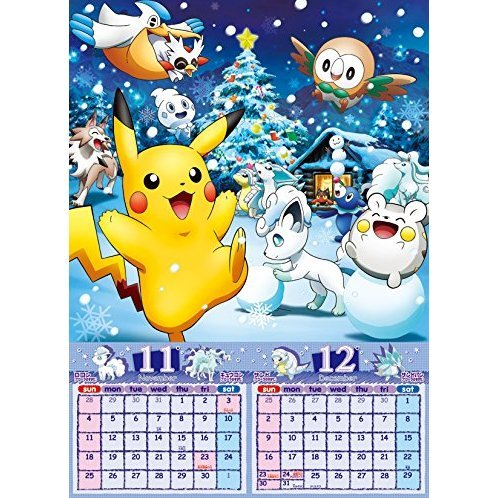 pokemon 2018 wall calendar