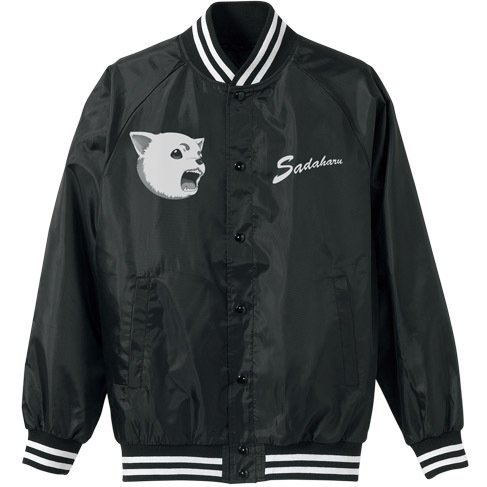 Gintama - Sadaharu Nylon Jacket Black (XL Size)