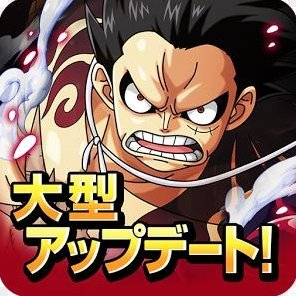 ONE PIECE Treasure Cruise Google Play Store digital