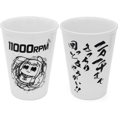 Pop Team Epic 11000RPM Paper Cup Ceramic Ver.