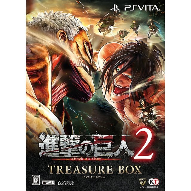 Shingeki no Kyojin 2 (Treasure Box) [Limited Edition]