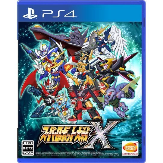 Image result for Super Robot Wars X