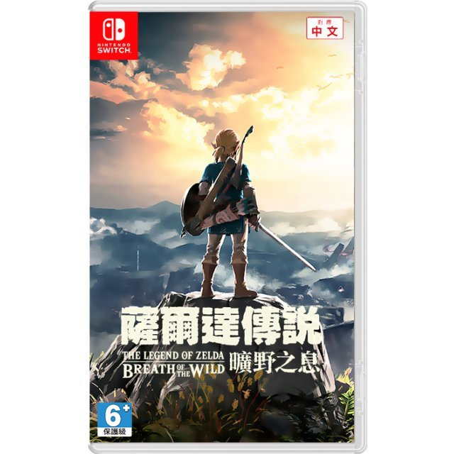 The Legend of Zelda: Breath of the Wild (Chinese Subs)