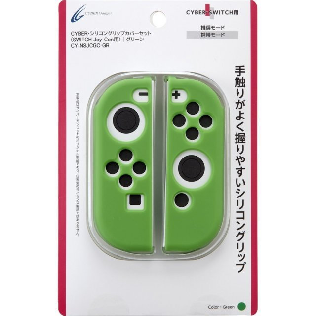 CYBER · Silicon Grip Cover for Nintendo Switch Joy-Con (Green)