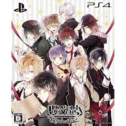 Diabolik Lovers Grand Edition Limited