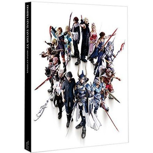 Dissidia Final Fantasy NT Original Soundtrack [Blu-ray Disc Music, Limited Edition]